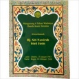 SURAT YASIN SOFT COVER